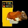 Taureau Mécanique Rodéo